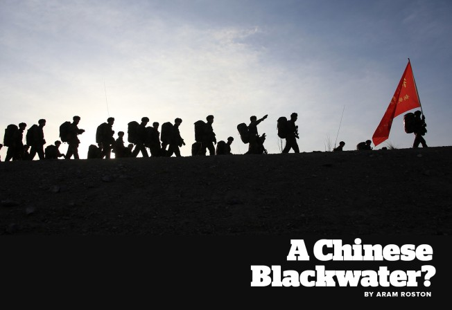 a-chinese-blackwater
